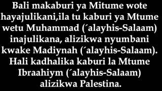 1080- Makaburi Ya Mitume (´alayhimus-Salaam) Hayajulikani Yalipo - Imaam Ibn Baaz