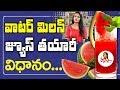 Vanitha Tips