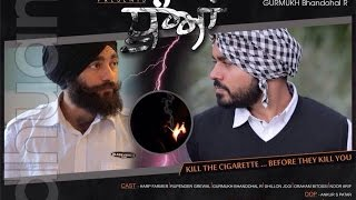 getlinkyoutube.com-Dhuaan !  A Short Punjabi Movie ! 2015
