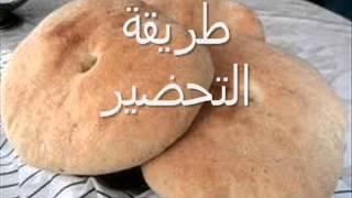 getlinkyoutube.com-Khobz خبز