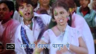 getlinkyoutube.com-Ras Leve Dewarwa | रस लेबे देवरवा फागुन के | Radhey Shyam Rasiya |  Bhojpuri Hot Holi Song