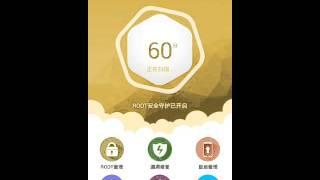 getlinkyoutube.com-วิธีใช้root 360