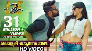 Bombhaat Full Video Song | Lie Video Songs | Nithiin, Megha Akash