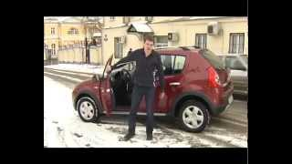 getlinkyoutube.com-Наши тесты - Renault Sandero Stepway (Тест-драйв)
