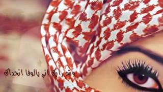 getlinkyoutube.com-شيلة كانك مقفي عسى الرب يرعاك  _ راكان القحطاني