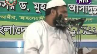 getlinkyoutube.com-Bangla: Tawbah o Istighfar (Another Lecture) by Abdur Razzak bin Yousuf