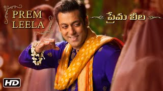 getlinkyoutube.com-Prema Leela Video Song | Prema Leela | Salman Khan & Sonam Kapoor | Diwali 2015