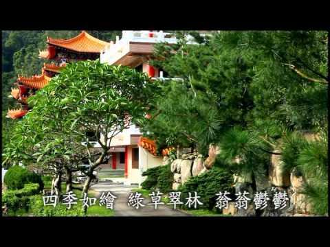 一貫道 天元佛院簡介泰語版I Kuan Tao Tian Yuan Temple of the Fa Yi Group (Thai Version)