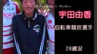 getlinkyoutube.com-【病死】若くして亡くなった有名人まとめ②