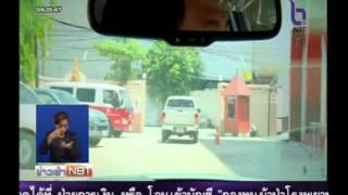 getlinkyoutube.com-ออล ไทย แท็กซี่ ยกระดับบริการแท็กซี่ไทย