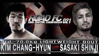 getlinkyoutube.com-ROAD FC 021 3rd Match KIM CHANG-HYUN VS SASAKI SHINJI