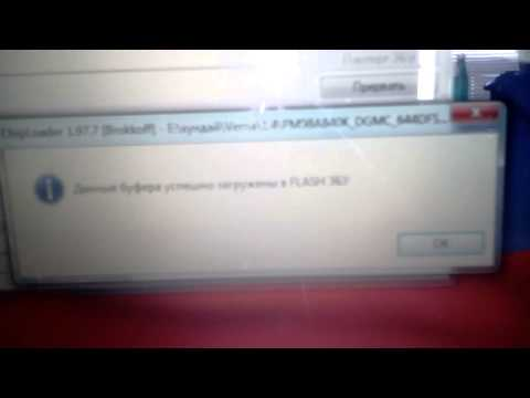 Как прошить ЭБУ Kefico M7.9.8 Hyundai verna в домашних условиях