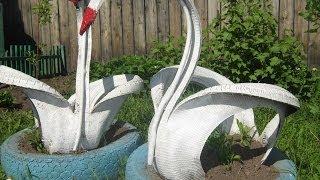 getlinkyoutube.com-Как сделать лебедя из автомобильной покрышки