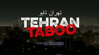 Tehran Taboo – Official U.S. Trailer