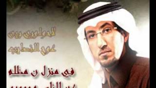 getlinkyoutube.com-كم راح من عمري - فهد مطر + زياد بن حجاب بن نحيت
