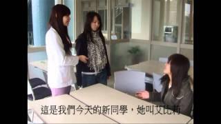 getlinkyoutube.com-2011臺大職能治療系技術學影片-精神分裂症