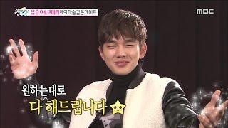 getlinkyoutube.com-[Section TV] 섹션 TV - 'The magician of Joseon' Yoo Seung-ho&Go Ara interview! 20151227