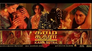 getlinkyoutube.com-Kamasutra A Tale of Love | Official Tamil | Theatrical Trailer | Naveen Andrews | Indira Varma