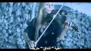 getlinkyoutube.com-الاغنية التركية (اشتاق) من مسلسل اسميتها فريحة