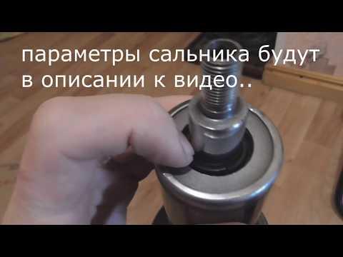 Поломал пружины. вытек амортизатор Subaru Libero 1.2 4WD Ч1