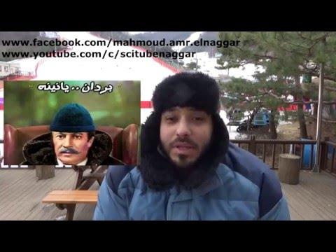 أكل الثلج و شرب مياة المطر؟ eating snow and drinking rain?