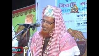 getlinkyoutube.com-Mawlana Fakhruddin Ahmed. Bangla waz. part 1/2. Lecture No:04