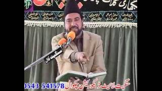 getlinkyoutube.com-Allama Ali Nasir Talhara Biyan Tahreek islam k Madad Gar koun koun