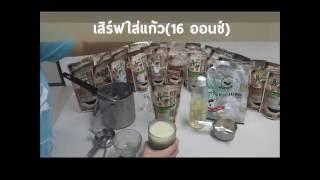 getlinkyoutube.com-Dingfong foods(ติ่งฟง)-Green tea ชาเขียว