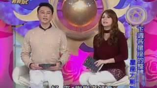 getlinkyoutube.com-【命運好好玩】1/21~1/27 12生肖&12星座整體運勢