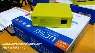 มินิโปรเจคเตอร์Uc50ราคาถูกสเปกเทพ Miniprojector Unic Uc50 ราคาเพียง 6,500 บาท Uc50,854*480, 800ลูเมน