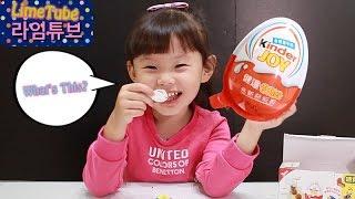 getlinkyoutube.com-킨더 조이 서프라이즈 에그 미니언 장난감 만들기 놀이 초콜릿 먹방 Kinder Joy Surprise  Egg Minion Toys Play 라임튜브
