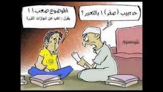 getlinkyoutube.com-Moula El3ers Ewasse3 Balah
