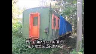 getlinkyoutube.com-サロ165 33廃車解体の様子