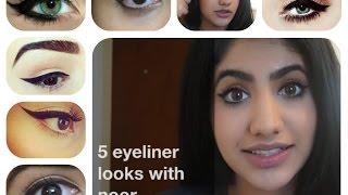 getlinkyoutube.com-كيف أرسم الآيلاينر /5 طرق آيلانير خطوة بخطوة-How I Do My Eyeliner