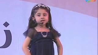 getlinkyoutube.com-حفل إنطلاق #كناري - أنشودة وردة بيضا - ريماس العزاوي