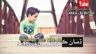 Sindhi whatsapp status video