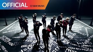 Wanna One (워너원)   'Beautiful (뷰티풀)' M/V (Performance Ver.)