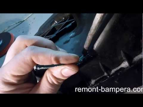 Ремонт расширительного бачка или радиатора