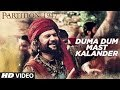 Duma Dum Mast Kalander Video Song | Partition 1947 | Huma Qureshi, Om Puri