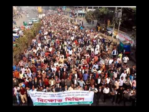 bangladesh thakbe shibir ; kiser chatro leg  YouTube