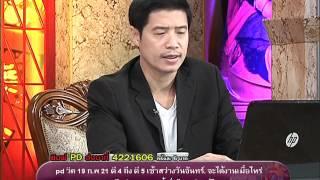 getlinkyoutube.com-รายการเปิดดวง 12 ราศี | 19/01/60 | EP 1/4
