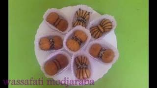getlinkyoutube.com-حلويات العيد  بطريقة سهلة و  إقتصادية و مبسطة ربطة العنق