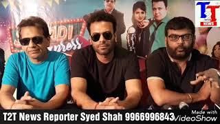 Press meet with hyderabadi heroes for upcoming  movie ..SHAADI EXPRESS