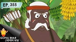 Gopal Bhar (Bangla) - গোপাল ভার (Bengali) - Episode 355 - Heera Abhijan - 22nd January, 2017