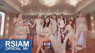 getlinkyoutube.com-เห็นแฟนฉันไหม : สโมสรชิมิ [Official MV]