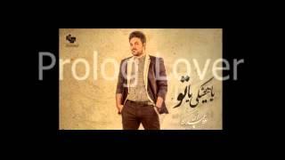 getlinkyoutube.com-علي عبد المالكي _ يا هشكي يا تو ( مترجمة للعربية )