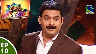 getlinkyoutube.com-Food Special - Episode-10- Comedy Circus Ke Superstars