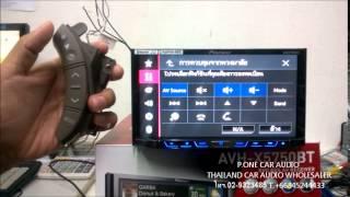 getlinkyoutube.com-วิธีใช้ PIONEER CAR AUDIO AVH X5750BT ขายดีที่สุด BEST BUY2015 BY P ONE