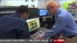 getlinkyoutube.com-تقنية جديدة في أجهزة فحص أمتعة المسافرين - بي بي سي 4 تك