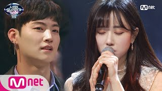 I-Can-See-Your-Voice-5-with-180302-EP5 width=